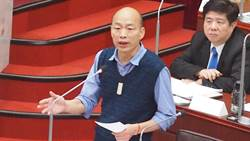 九二共識不等於一國兩制 韓國瑜挨告外患罪簽結