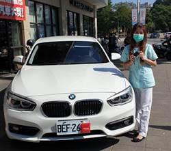 朋友請吃火鍋 白衣天使抽中BMW百萬名車
