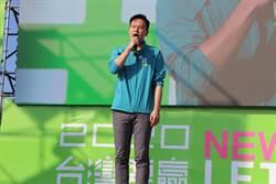 林飛帆出席蔡英文新北競總成立 強調民進黨團結