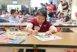 全國兒童聯想創作畫 420位佼佼者挑戰創意作畫