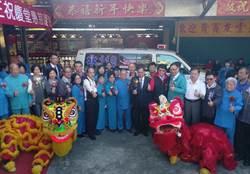 聚賢慈惠堂慶37周年 捐268萬元救護車