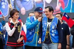 為黃昭順站台 韓國瑜盼民眾用選票改變現況