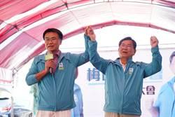 力挺陳明文 陳吉仲宣布將成立梅山茶葉研究所