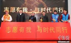 北京實名註冊438.3萬志工     累計服務3.8億小時