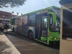 桃園新闢213線公車 火車站到林口長庚40分鐘