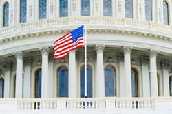 美眾院將舉行「通烏門」聽證會 先審閱彈劾調查報告