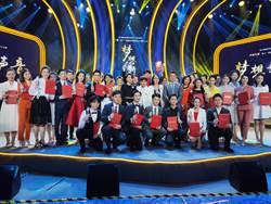 海峽兩岸電視主持新人大賽 台灣顏定瀚、蘇子朋獲2、3名