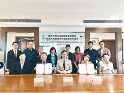 興大、泰國天賜農場簽合作協議