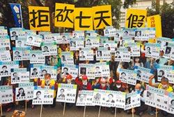 新聞透視》跟著民意走 韓開攻綠政策罩門