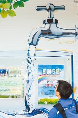 每日生活用水280公升 飆新高
