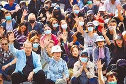 5890港人被捕 官學界向青年喊話
