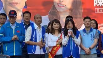 韓國瑜為陳美雅站台 憂人心把政治變複雜