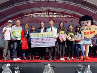 新竹家扶園遊會 表揚自強家庭和義工