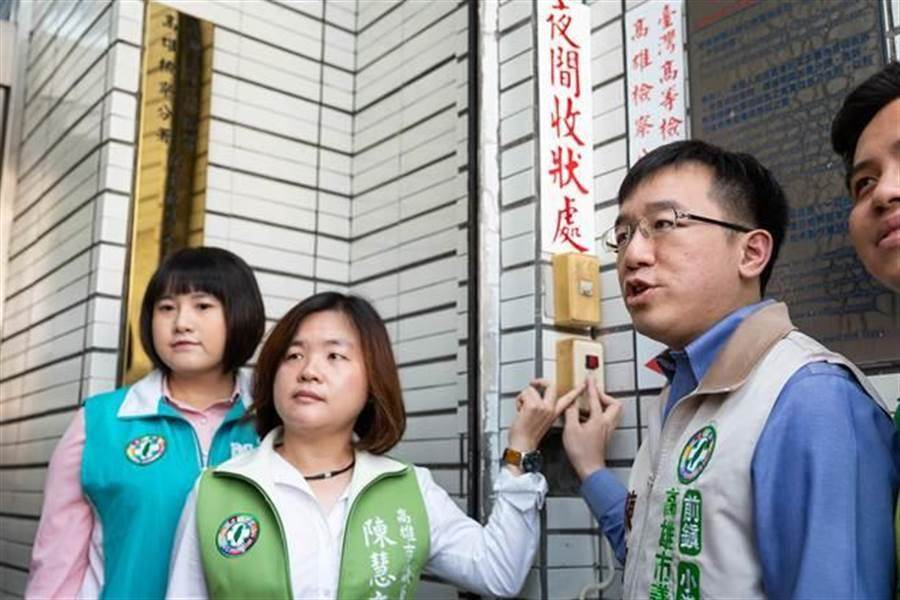 陳致中今年3月按鈴控告韓國瑜涉犯外患罪,但高雄高分檢日前將此案簽結,打臉陳致中。(中時資料照 袁庭堯攝)