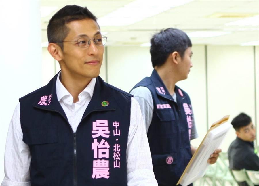 民進黨北市中山、北松山立委參選人吳怡農(左)。(資料照,張立勳攝)
