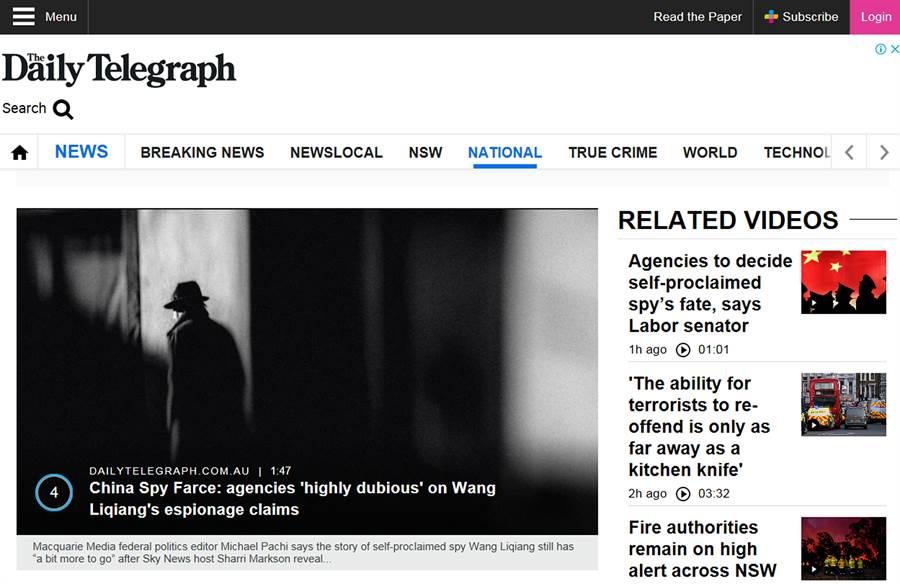 《每日電訊報》(The Daily Telegraph)對王立強的相關報導。(取自網路)