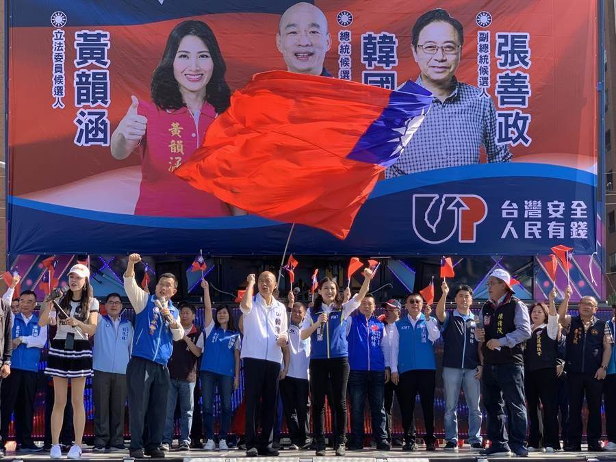 國民黨總統參選人韓國瑜(前排左3)1日到岡山區為立委參選人黃韻涵(前排左4)加油打氣。(柯宗緯攝)