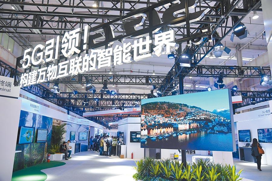 11月20日,2019世界5G大會的展覽現場打出「5G引領!構建萬物互聯的智能世界」標語。 (新華社)