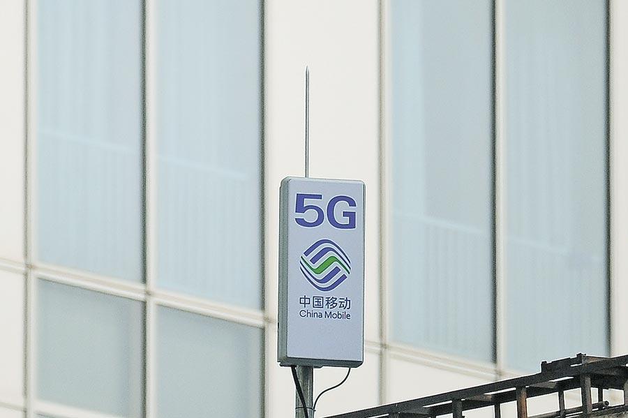 2018年4月1日,矗立在樓頂上的天津首個5G基站開通。(中新社)