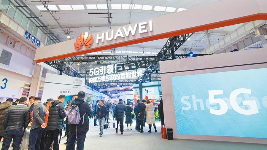 11月21日,民眾參觀華為公司的5G智能系統展示。(新華社)