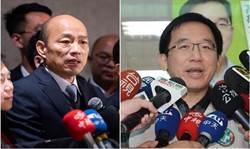 韓國瑜深夜文:反對一國兩制 不是民進黨專利!