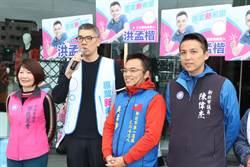 謝龍介拚黨主席 連勝文:史上第一位「未來主席」