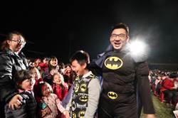 紙風車豐原演出 江啟臣變身超級英雄蝙蝠俠