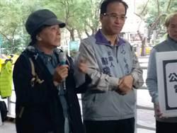 台灣維新 爭小黨發聲
