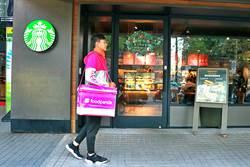 《產業》foodpanda攜手星巴克,搶「黑金」外送商機