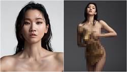 「韓版木蘭」張允珠全裸擠胸!彈出「圓潤半球、美尻」網暴動
