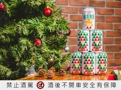 台啤金牌 推出聖誕樹造型