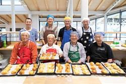 日歐吉桑麵包藏溫馨!從神戶的創造力展揭設計之謎