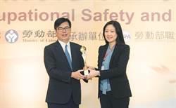 大銀微系統 獲頒國家職業安全衛生獎-企業標竿獎