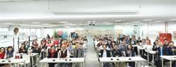 彰化縣工策會舉辦座談會 參訪全拓幸福企業