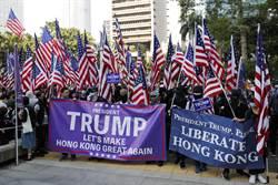 受美香港法案影響 第一階段貿易協議年前無望
