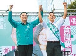 新聞透視》吳怡農說蔣經國是壞人!民進黨啟動摧蔣人格殲滅戰