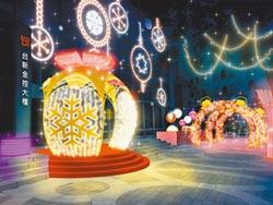 台新數位聖誕樹 周五閃亮點燈