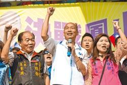 台灣政情 母雞回防帶小雞-高雄要出總統 韓國瑜信心喊話