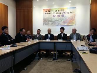 紀念美麗島40年週六登場 獨派籲守住台灣民主
