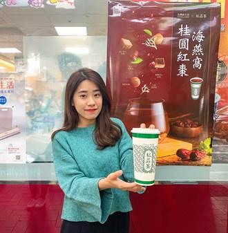 全家攜永豐餘生技  第一支養生茶飲溫暖上市