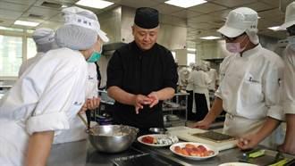 日本名廚授課 就業專班留用率超過7成