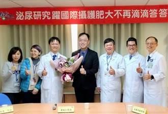 台大醫師攝護腺手術研究 躍上國際醫界