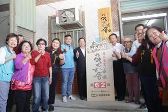 嘉縣六腳老年人口26.12% 已開設7老人食堂