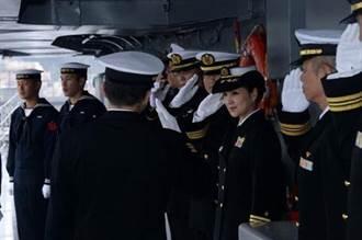 日本出現首位神盾艦女艦長 年僅48歲