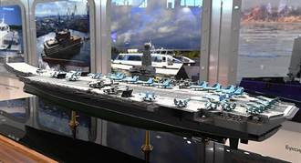 俄軍方消息:新造航母排水量定為6.5-7萬噸