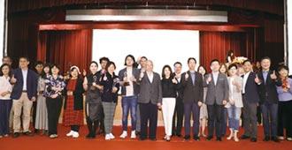 40屆 旺旺.時報文學獎 香港青年奪首獎
