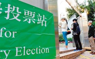 香港選舉,從「一國兩制」到「良制一國」