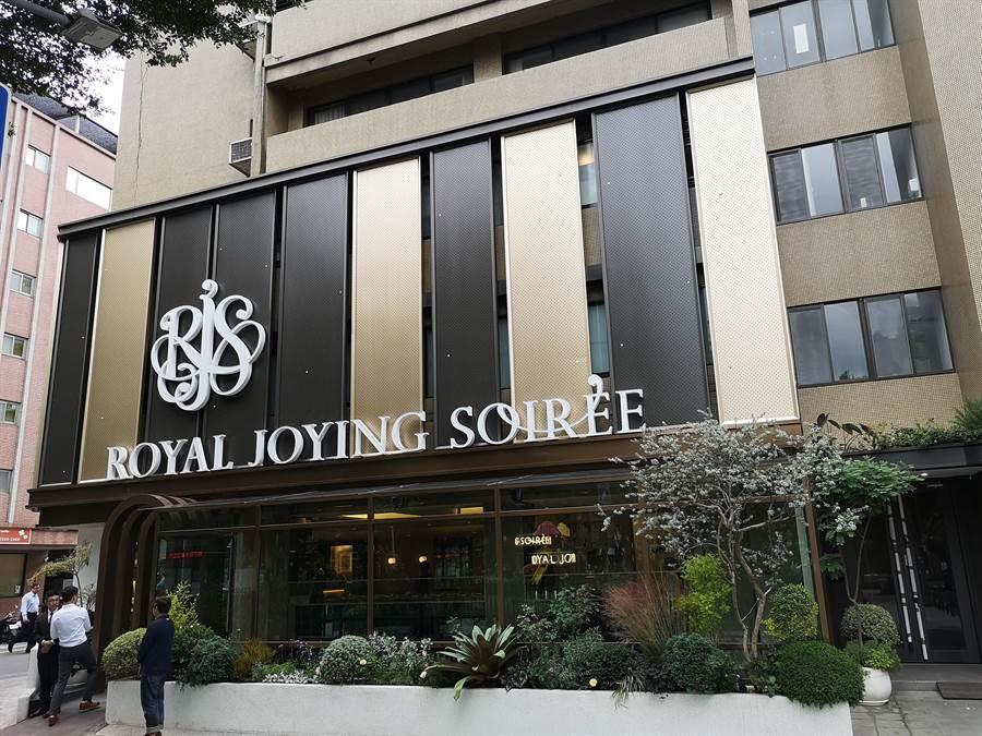 位在台北南京松江商圈伊通公園旁的〈玖尹Royal Joying Soire'e〉餐廳,有3個樓面、斥資5000萬元裝潢設計。(圖/姚舜)