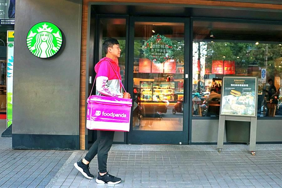 美食外送平台foodpanda宣布攜手咖啡商巨擘星巴克,持續拓展咖啡外送市場商機。(圖/foodpanda)