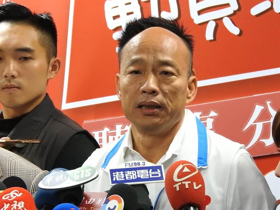 針對購屋爭議,國民黨總統參選人韓國瑜今天表示,農委會陳吉仲主委及台肥的領導階層認真的辦這個案子,有不法趕快移送檢調。(柯宗緯攝)